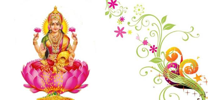 Arya Vysya Matrimony | Telugu Matrimony Arya Vysya | Arya Vysya